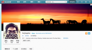 weibo-redesign-2